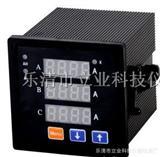 三相电流测量仪表,三相数显电流测量仪表直销