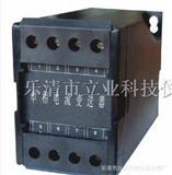 电量变送器,LY4IT电量变送器,专业生产厂家
