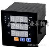 智能三相数显电压表|6方形,高性能自动化仪表