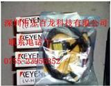 基恩士激光器.LV-H300.LV-L01.LV-L02现货