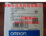 OMRON时间继电器H3BA-8H