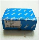 全新原装SICK施克颜色传感器CS84-N3612现货