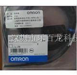 全新OMRON欧姆龙电光开关传感器光纤头E32-T14L