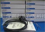 全新原装欧姆龙微型光电液位传感器EE-SPX613