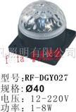 中山LED点光源价格|中山LED点光源生产厂家