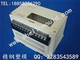 工业仪表电箱壳体、工控机壳3-06-1:155*110*110
