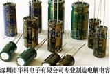 直插电容 电阻 电感