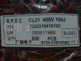 CL21金属化聚酯薄膜电容(图)
