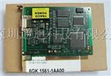 西门子原装6GK1561-1AA00   CP5611卡