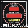 冲床电子凸轮控制器,角度控制器