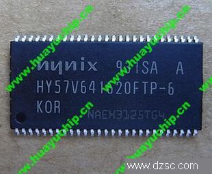 铁电存储器 DRAM存储器芯片