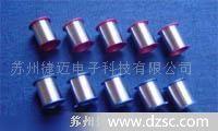 半导体COB邦定铝线1.0MIL