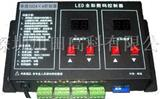 SD卡单线1024x4电源同步LED控制器