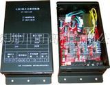 七彩三路大功率控制器-�源同步版