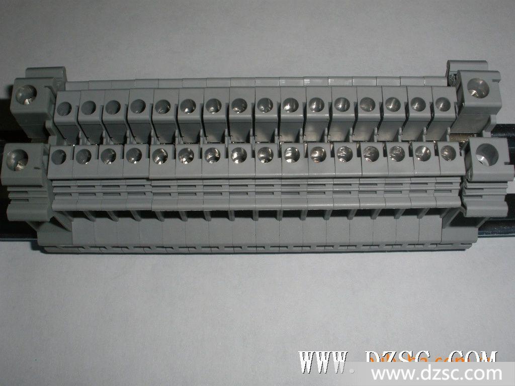 导轨式环保接线端子排