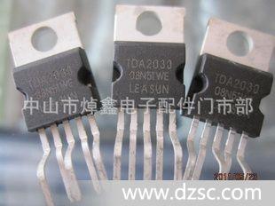 D2030A功放IC,音响功放IC,原装