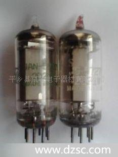 高频火花管.电子管2D21.5727代ZQ3