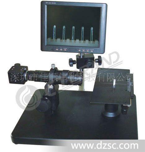 该显微镜采用横向卧式结构,从水平的方向观察物体;它和精密移平台安