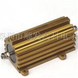 壳电阻 DALE铝壳电阻100W系列