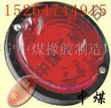 防爆照明信号灯 红色信号灯