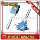 GEJ30型矿用跑偏传感器  KHJ急停传感器