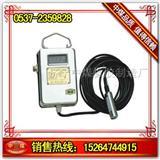GUY5液位传感器,GUY10矿用水位传感器