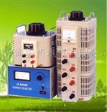上海振肖调压器生产厂家、三相、单相调压器TDGC2