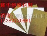 HP5云母板,金云母片