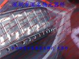 贴片SMD二极管SPD09N05 全新原装现货