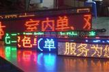 四款颜色车载屏科德锐LED显示屏新款出租车后窗屏