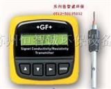 美国+GF+SIGNET电导传感器变送器