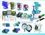 日本IWAKI磁力泵计量泵配件