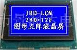 240128液晶屏,240128液晶模块