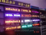 义务110+LED 出租车LED广告屏 车载LED广告屏