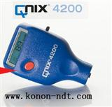 QNIX4200涂层测厚仪、薄膜测厚仪