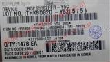 H5PS5162FFR-Y5C hynix 内存