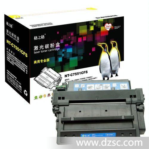hp laserjet pro m1536dnf multifunction printer drivers downloads