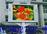 三亚市LED户外全彩屏p10 p16型号户外广告大屏幕