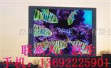重庆LED显示屏价格