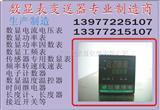 DP3-SV/DP3-SVA1B数显电流电压表