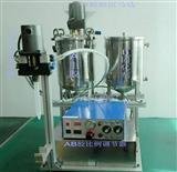 自动双液混合灌胶机