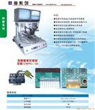USB焊接机,排线焊接机