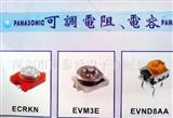 可调气敏电阻EVND8AA03B12