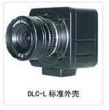DLC300摄像机