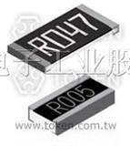 贴片低阻/电流感测微欧姆电阻器/电流检测电阻
