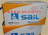 广东发电机蓄电池,广州发电机蓄电池