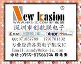 OPA541AM深圳创航联电子0755-82566294郭先生