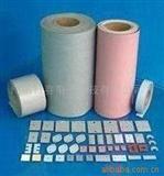 绝缘导热材料:矽胶布,硅胶布,绝缘粒,天然云母