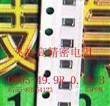 薄膜贴片电阻 薄膜高精密电阻 0.5%0.1%0.05%0.01%