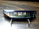 高压二极管HVP-14